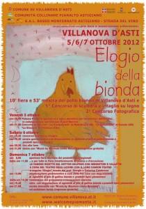 ELOGIO DELLA BIONDA 2012