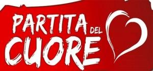 logo_partita_del_cuore