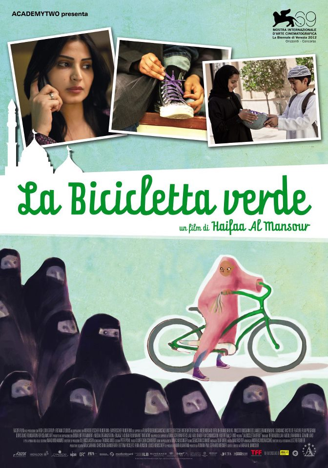 """Al Ritz """"La bicicletta verde"""" di Haifaa Al Mansour"""