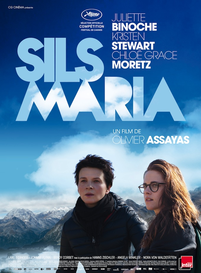 Sils Maria in Sala Pastrone