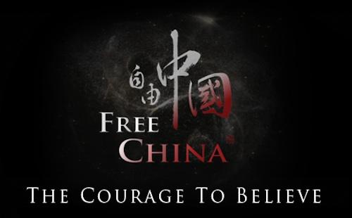 """In Sala Pastrone il documentario """"Free China – Il coraggio di credere"""""""
