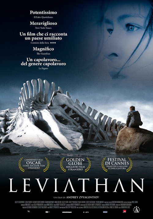 Film nelle sale 5 maggio 2015