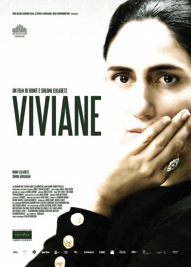 Viviane in Sala Pastrone