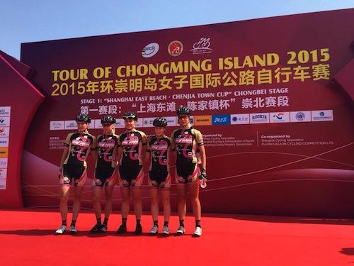 Ciclismo. Brutta caduta per Elena Franchi, Pavin ancora nella top 10 in Cina