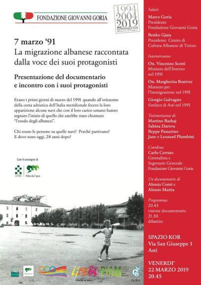 Asti, un documentario sulla migrazione albanese raccontata dalla voce dei suoi protagonisti