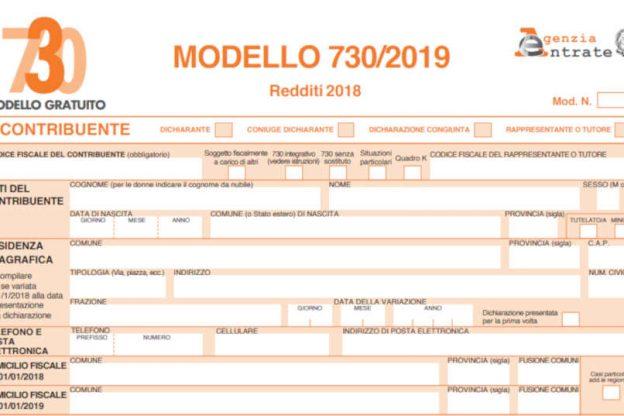 In distribuzione il modello 730/2019