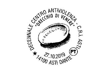 """Annullo speciale per il decennale del centro antiviolenza """"L'Orecchio di Venere"""""""