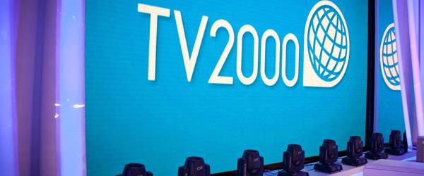 Coronavirus, messe e preghiere in diretta su Tv2000