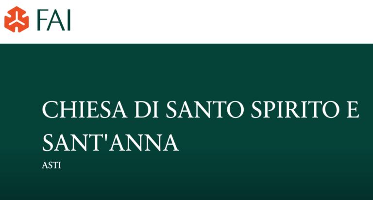 Archivio di Stato di Asti: la chiesa di Santo Spirito e Sant'Anna candidata a luogo del cuore FAI