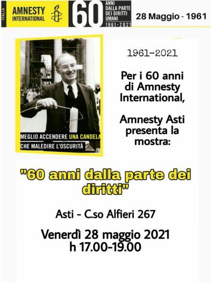"""Ad Asti si celebra Amnesty International: """"60 anni dalla parte dei diritti"""""""