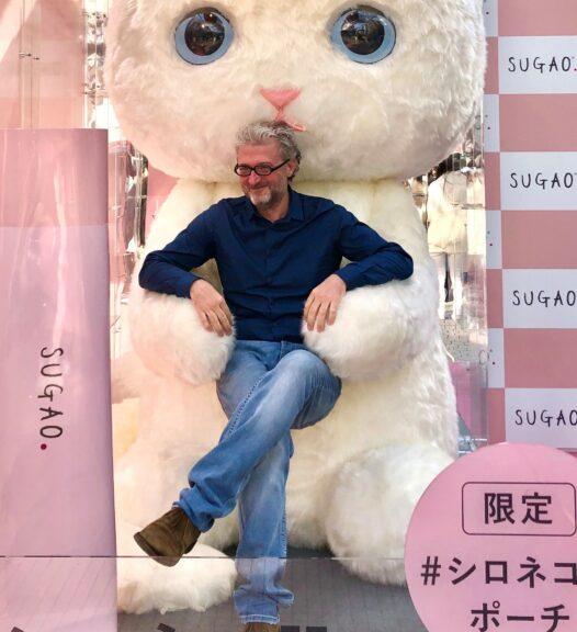 """Marzio Broda presenta """"Un anno in Giappone"""" ad Alberi d'acqua"""